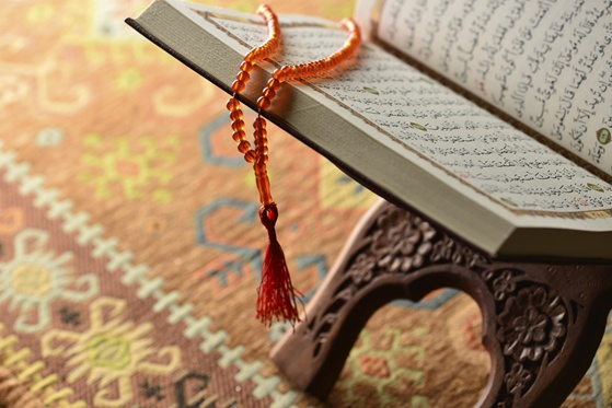 From the Archives: Understanding Islam in the Twenty-First Century