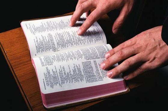 What Is Biblical Inerrancy? (Part 2)