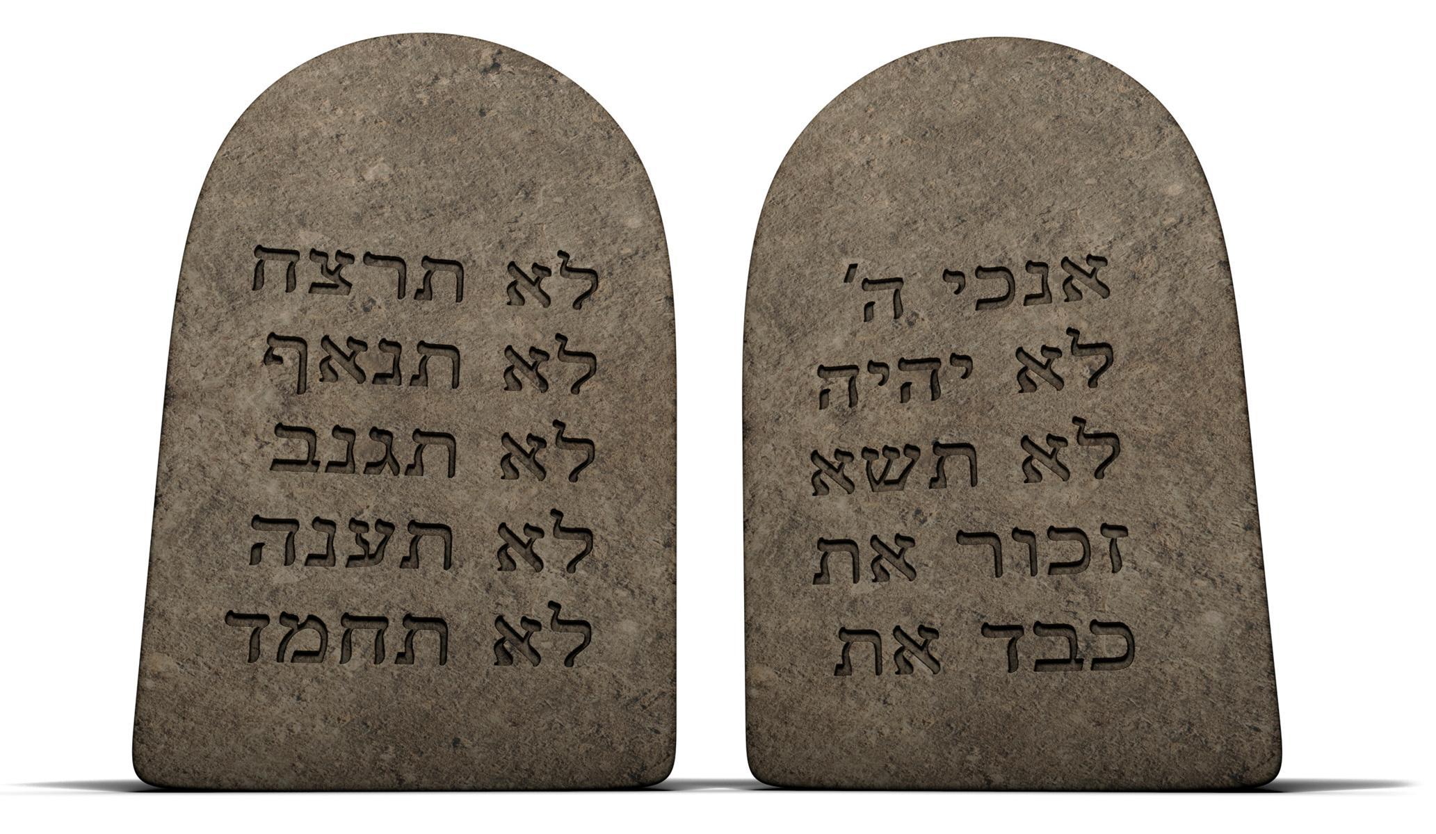 10 Commandments of Christian Scholarship, Part 1